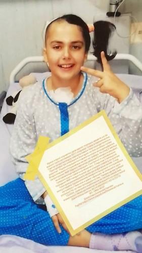 12-годишно момиче се нуждае спешно от средства за борба с турмор в главата
