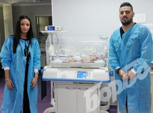 Младоженци от Велико Търново дариха на болница пари, събрани на сватбата им