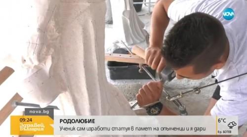 Ученик изработи статуя на български опълченци и я дари