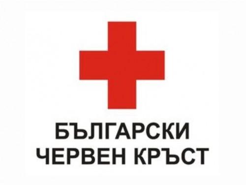 БЧК започва дарителска кампания за деца, пострадали при ПТП-та