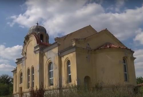 Да подкрепим стремежа на хората в с. Книжовник да възстановят и запазят своя храм