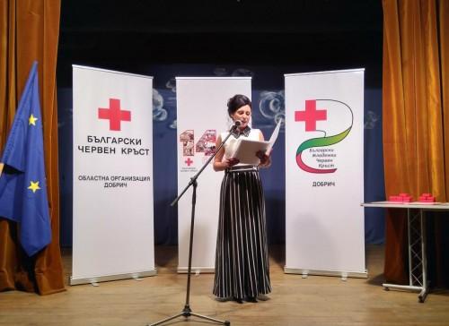 БЧК-Добрич обяви началото на обществена кампания за подпомагане на студенти - сираци