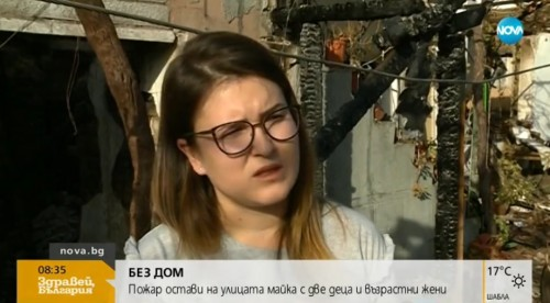 Пожар в Старо Железаре остави без дом две семейства