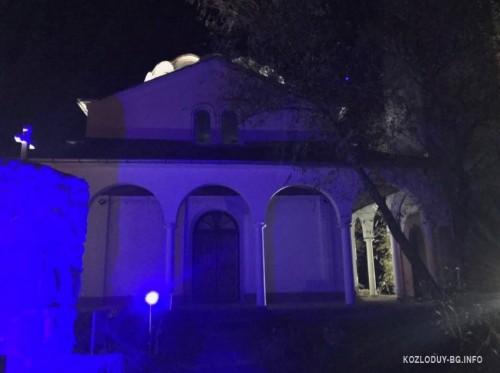 Дариха осветление на църквата в Гложене