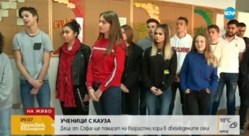"""Ученици от МГ """"Баба Тонка"""" направиха дарение за най-малките пациенти в болница"""