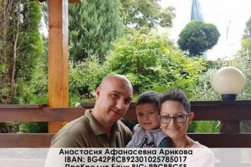 12 кюстендилци в благотворителен календар за каузата на Анастасия