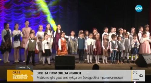 Благотворителен концерт събра 4 510 лв. в подкрепа на Маги от Казанлък