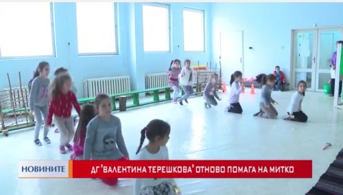 ДГ Валентина Терешкова отново помага на Митко от Пазарджик