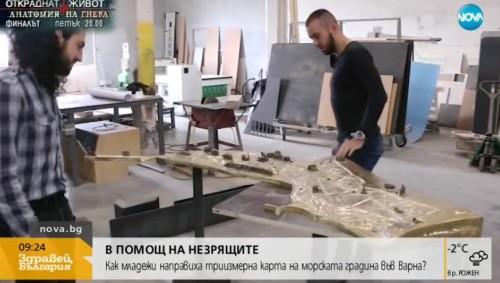 Млад мъж създаде релефна 3D карта на Морската градина във Варна за незрящи