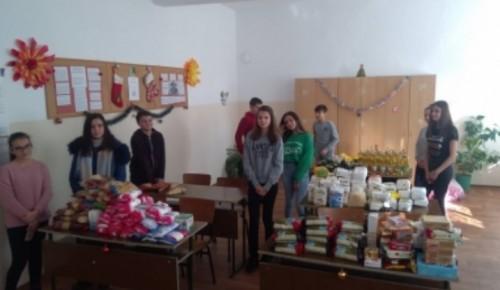 Ученици от Старцево зарадваха възрастни хора с дарение на хранителни продукти
