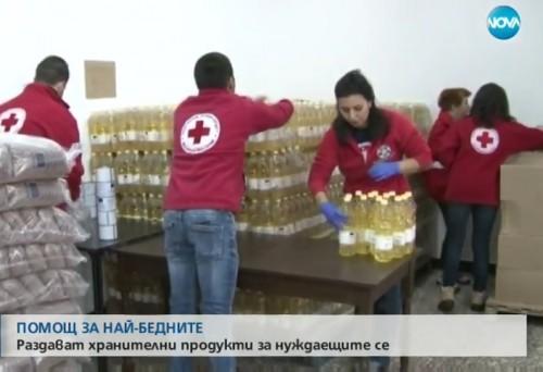 Раздават храна на 300 000 бедни българи