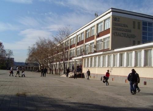 Ученици от Английската гимназия в Пловдив  дариха средства за деца в нужда