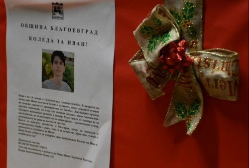 Над 12 хил. лева събраха в Благоевград за Иван