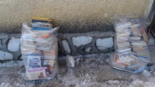 В Скребатно даряват книги, за да възстановят изгорялата библиотека