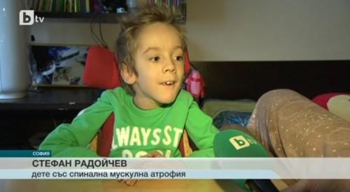 9-годишният Стефан замина за лечение в Румъния