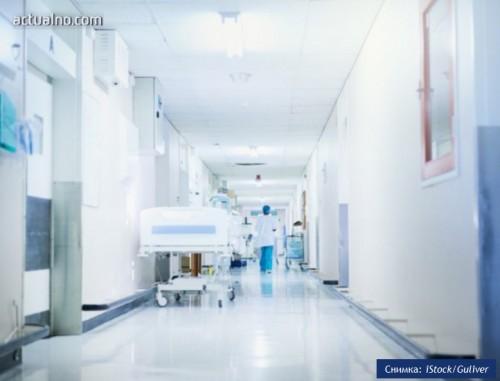 Дариха 46 легла на две благоевградски болници