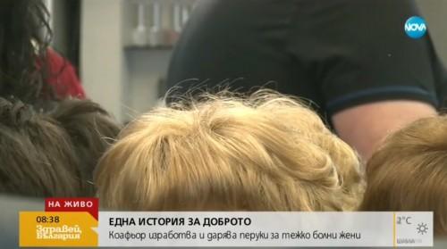 Коафьор изработва и дарява перуки за онкоболни жени