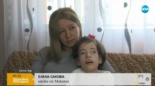 11-годишно момиченце страда от тежка форма на епилепсия