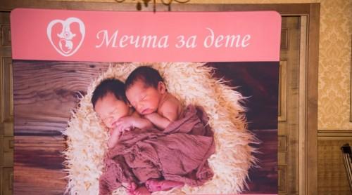 Благотворителен бал събра сумата за инвитро на една бургаска двойка