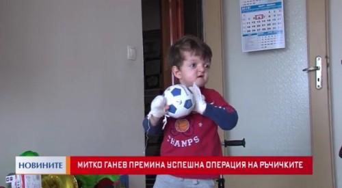Митко от Пазарджик се завърна след успешна операция в Русия