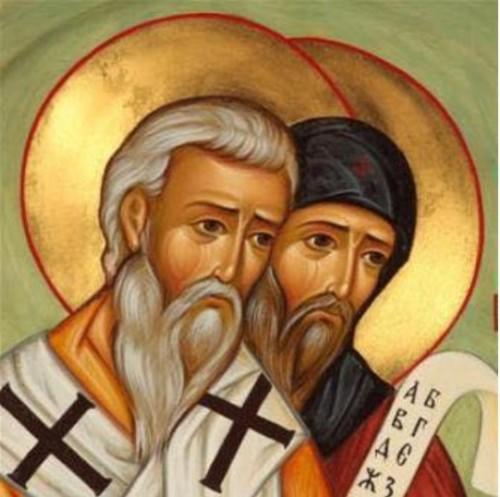 Семинар за мисионерското дело на св. братя Кирил и Методий ще се проведе в София