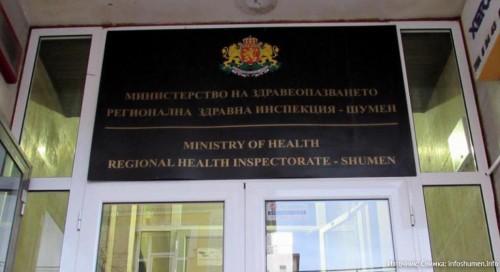 Безплатно изследване за СПИН в Шумен