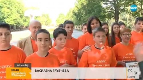 Деца помагат на свой съученик в битката с левкемията