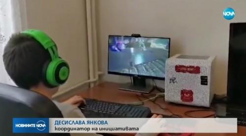 13-годишен геймър дарява видеоигри на болни деца