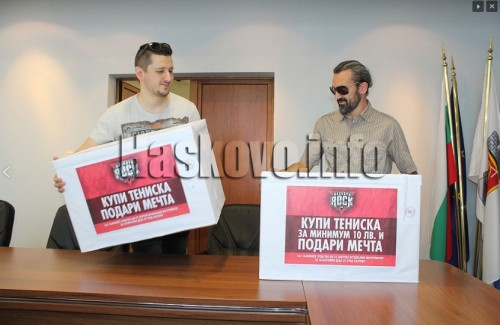 Събраха 3 670 лв. от рок феста за инструменти на млади музиканти в Хасково