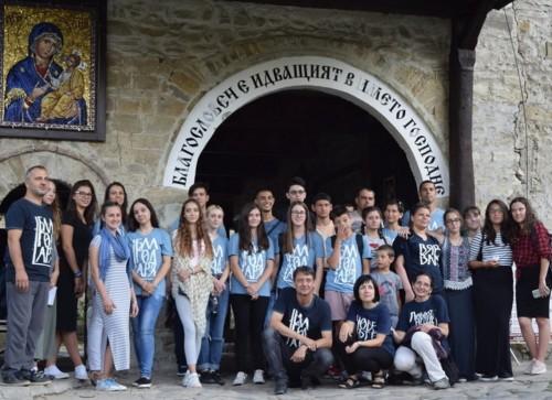 Започна набирането на участници за Летния младежки форум във Варна