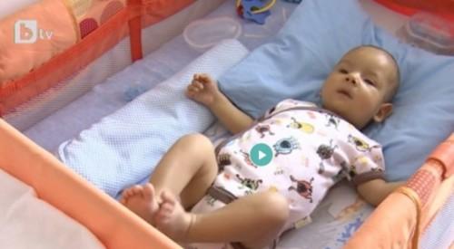 За две седмици събраха 500 000 лева за бъбречната трансплантация на бебето Александър-Робърт