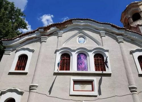 """Четвърти благотворителен базар в помощ на храм """"Св.Троица"""""""