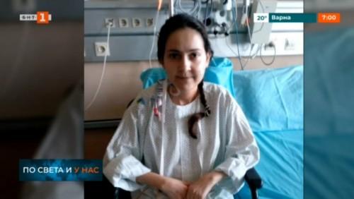 След дълго чакане 28-годишната Илияна бе трансплантирана във Виена