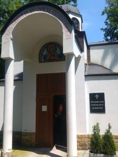 Необходими са доброволци за милосърдни прицърковни дейности в София