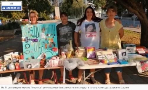 Близо 900 лева са събрани на благотворителния базар в помощ на Танчето