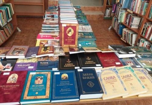 Духовна сладкарница в димитровградската библиотека
