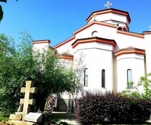 Столичен храм ни приканва да подкрепим боледуващ човек