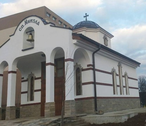 Новото неделно училище в Трявна получи дарение от Западноевропейска епархия