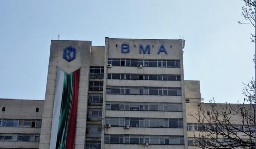 Безплатни кардиологични прегледи във ВМА