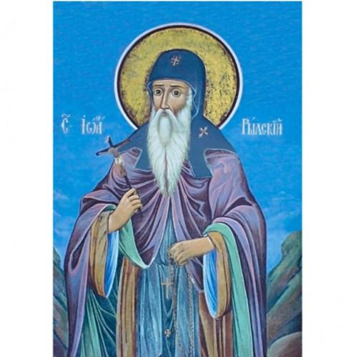 Организира се състезание по Религия за учениците от Софийска епархия