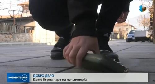 Ученичка намери и върна последните пари на възрастна жена