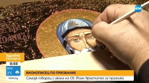 Самоук иконописец дарява икона за благотворителна кауза
