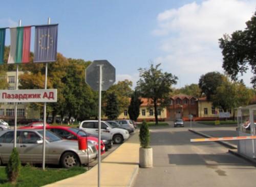 За Бабинден - безплатни гинекологични прегледи в Пазарджик
