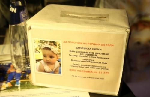 Фенове на Левски събраха над 80 хиляди лева за болно дете