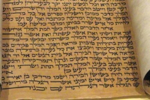 Предстои обучителен благотворителен семинар: В света на Стария Завет