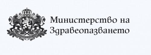 Заповед, с която въвеждат противоепидемични мерки в България