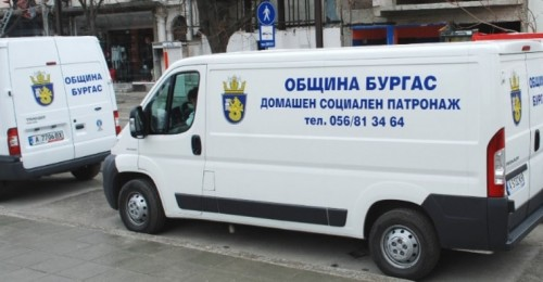 Домашният социален патронаж в Бургас с нова организация за работа