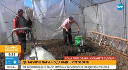 Семейство избра да затвори магазина си заради коронавируса и да се захване със земеделие