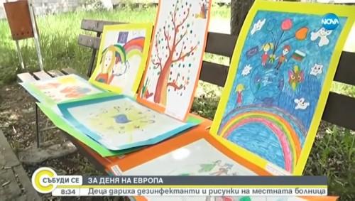 Деца дариха дезинфектанти и рисунки на врачанска болница