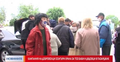 Кампания на доброволци осигури храна за 700 баби и дядовци в Пазарджик